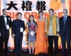 002 期 — 大马第一免费中文商业周报