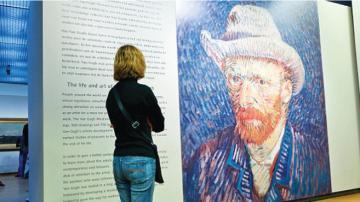 """阿姆斯特丹(Amsterdam) 重现Van Gogh梵高""""本色"""""""