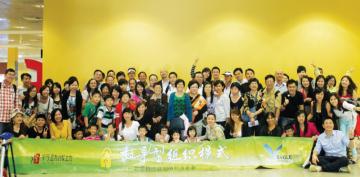 恩典基金会(Grace Foundation) 柬埔寨Cambodia慈善之旅助贫困儿童建校