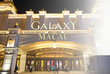 亚洲第二大富豪 银河娱乐集团 Galaxy Entertainment Group Limited(Hong Kong)创办人吕志和 自力更生自我奋斗 成功闯进澳门成赌王之一