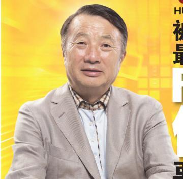 被誉为中国最神秘企业家 任正非(Ren Zhengfei) 要是时光能够倒流 人生一定会更精彩