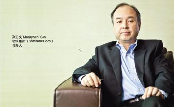 软银集团(SoftBank Corp)创办人 孙正义(Masayoshi Son)天价购手游公司 希望把快乐传给世界各角落