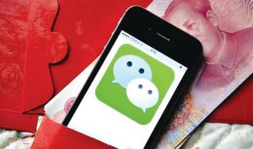 惊喜、好玩、炫耀心理带动 微信(WeChat)