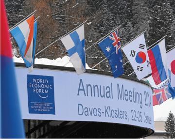 "达沃斯(Davos) 2014年世界经济论坛(The World Economic Forum) 以""重塑世界""为主题"