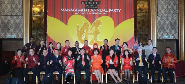 配合新一年的到来 Dorsett Hospitality International 举办感谢宴表扬伙伴及员工