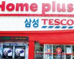 结合高科技营销出奇制胜 韩国知名连锁超市HomePlus 扭转销量低于第一品牌的劣势