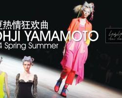 春夏热情狂欢曲  Yohji Yamamoto 2014 Spring Summer