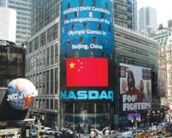 恢复3年前盛况 中国概念股纷赴美国上市