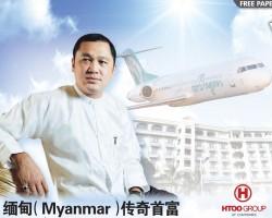 缅甸(Myanmar)传奇首富 岱扎(Tay Za) 已做好准备迎接新挑战