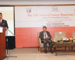 """亚洲策略与领导研究所(ASLI) 举办""""第15届全国人力资源峰会"""""""