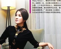 """58岁""""高龄""""第四度出嫁 传奇女子刘晓庆(Liu Xiao Qing) 仍相信爱情相信男人"""