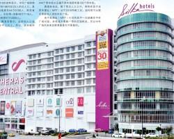 集购物以及娱乐于一身 中环广场(Cheras Sentral Shopping Mall) 成现代人时尚新蒲点
