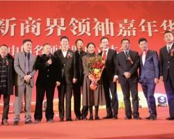 中国名师联盟掀起全国企业家学习浪潮