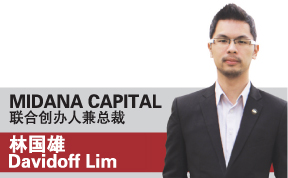 迅速成长创新金融服务平台 盟达资本(Midana Capital Inc.) 积极征募精英合作共赢