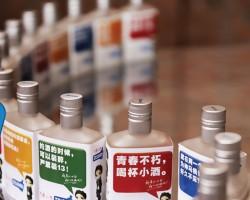 """以青春的名义创新 """"江小白"""" 颠覆中国4000亿人民币白酒市场"""