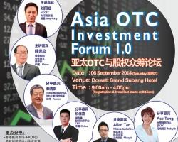 Asia OTC Investment Forum 1.0