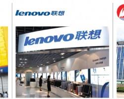 2014中国(China)民营企业500强 苏宁(SUNING)、联想(LENOVO)、魏桥创业(WEIQIAO PIONEERING) 占据榜单前三位