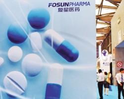 中国(China)企业  复星医药Fosun Pharmaceutical  计划收购超过100医疗机构