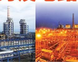 进行项目可行性评估 中国(China)与俄罗斯(Russia)联手 兴建世界最大火力发电站
