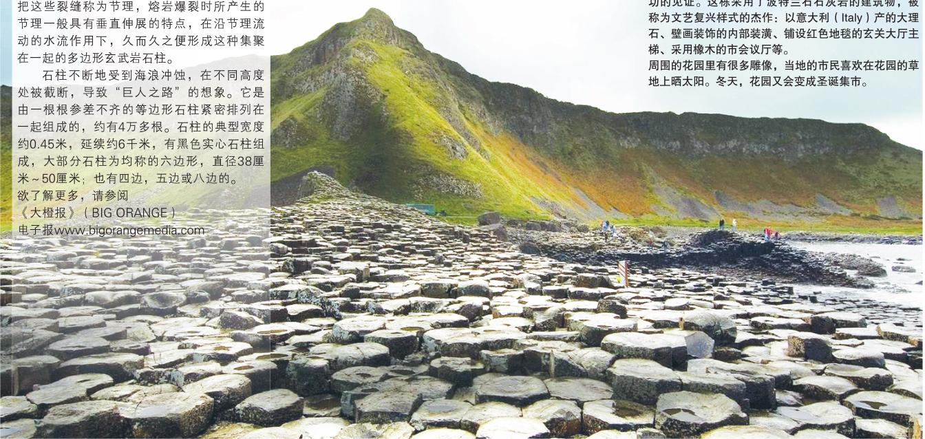 """世界遗产旅游景点  位于爱尔兰(Ireland)  """"巨人之路""""(GiantsCauseway)  5000万年修炼而来的美艳"""