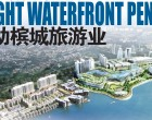 耗资40亿令吉的海滨项目 The Light Waterfront Penang 冀推动槟城旅游业