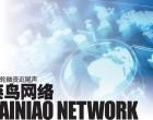 新一轮融资近尾声 菜鸟网络Cainiao Network 传获多巨头争抢末班车票