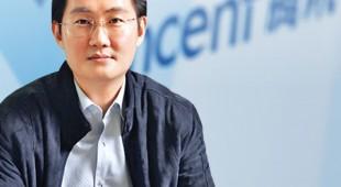 腾讯(Tencent)主席 马化腾(Pony Ma) 减持股权捐作慈善