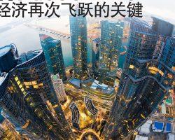 打造令世界羡慕创业生态 韩国经济再次飞跃的关键