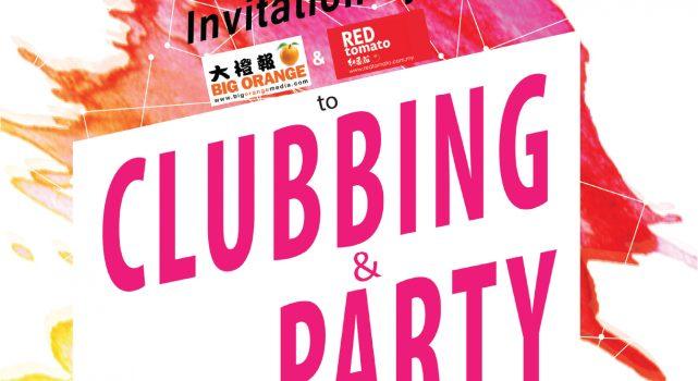 Clubbing Party Anniversary Celebration