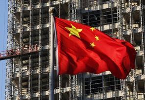 """转型至""""中国创造"""" 中国(China) 跻身全球创新经济体25强"""