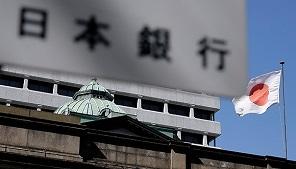 为提振经济表现 日本(Japan)央行 将扩大刺激力度