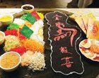 灵市希尔顿酒店Hilton Petaling Jaya 桃园中餐厅Toh Yuen Chinese Restaurant 以美味佳肴迎接农历鸡年