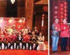 马来西亚连锁协会(MRCA)  2月8日举办鸡年新春团拜晚宴