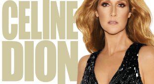 世界最伟大灵魂歌手 席琳·迪翁(Celine Dion) 让人只可远观不可亵玩