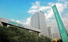 受惠于政策松绑 韩国(South Korea) 2017年IPO市场吸资37亿美元