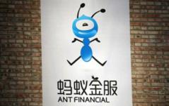 与Lazada旗下helloPay合并 蚂蚁金服(Ant Financial Services)  推出东盟(ASEAN)支付宝(Alipay)