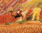 中国甘肃(Gansu,China) 像一块瑰丽的宝玉 嵌于黄土高原、青藏高原和内蒙古高原之上