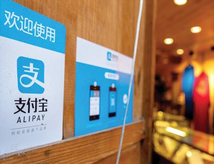 携手东南亚(Southeast Asia)O2O平台 阿里巴巴(Alibaba)  新加坡(Singapore)推跨境支付宝(Alipay)业务