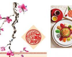 灵市万达酒店(One World Hotel Petaling Jaya) 钻苑中餐厅(Zuan Yuan Chinese restaurant) 精心特别配制农历新年盛宴