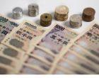 未明确摆脱通缩 日本(Japan) 继续推行货币宽松举措