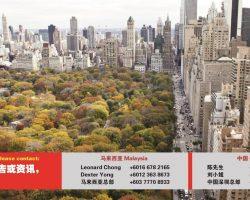 房地产 全球最富有城市排行榜 纽约(New York)名列第一