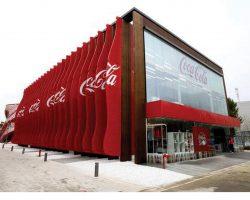 与美国(United States)政府联合 可口可乐(Coca-Cola) 推出全新区块链数字账本项目