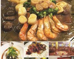 孟沙吉隆坡铂尔曼(Pullman Kuala Lumpur Bangsar) Oriental Chinese Cuisine餐馆 以2018金犬新春套餐年菜迎客