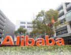 阿里巴巴(Alibaba) 向东南亚电商Lazada追加注资20亿美元
