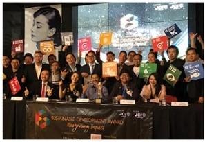 马来西亚国际青商会(JCIM) 启动永续发展目标奖(JCIM Sustainable Development Awards)