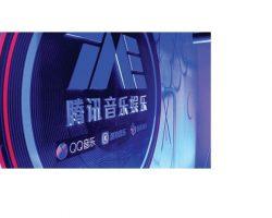 中国(China)流媒体音乐服务商 腾讯音乐娱乐集团(TME) 准备IPO估值或逾250亿美元