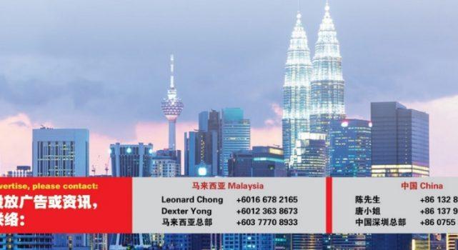 92%马来西亚(Malaysia)人民 偏向购买自己的房产
