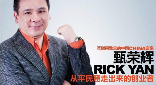 互联网致富的中国(China)富豪  甄荣辉(Rick Yan)  从平民窟走出来的创业者
