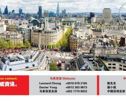 虽受脱欧因素影响 英国(United Kingdom) 整体房价仍上涨1%