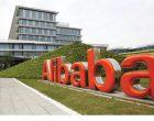 最具颠覆能力的企业 阿里巴巴(Alibaba)名列榜首